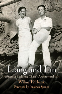 Liang and Lin